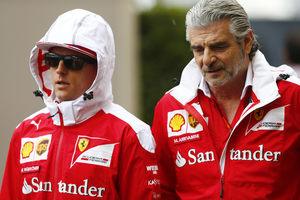 Ferrari должна отказаться от услуг Кими Райкконена