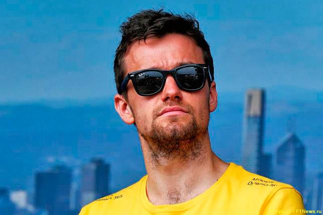 Палмер: Для меня первой гонкой будет Шанхай