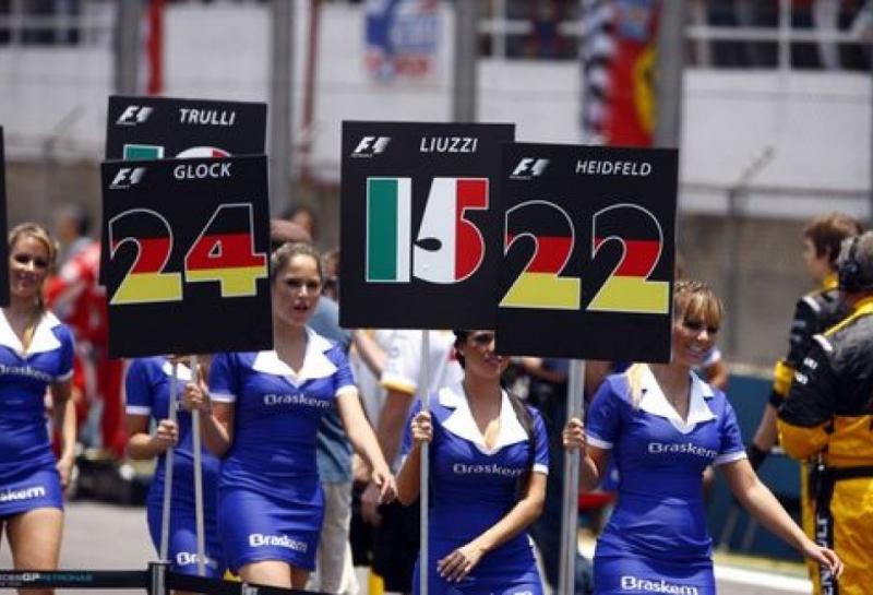 Парни и девушки будут присутствовать на стартовой решетке в Бразилии