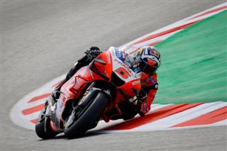 MotoGP. Зарко виграв кваліфікацію у Німеччині