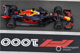 Брандл: Red Bull знадобляться оновлення в Баку і Барселоні