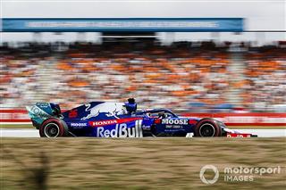 Honda: Подіум Квята – «нагорода» Toro Rosso за допомогу нам