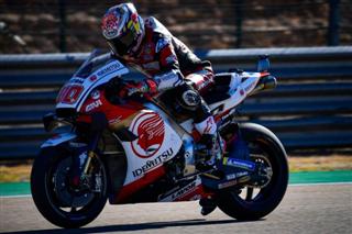 MotoGP. Накагамі виграв кваліфікацію Гран Прі Теруеля