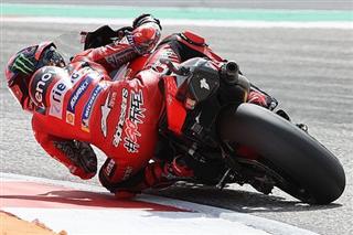 MotoGP. Баньяя виграв кваліфікацію Гран Прі Емілії-Романьї