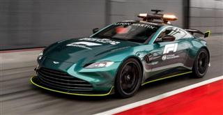 Формула-1 отримала машину безпеки від Aston Martin