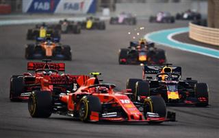Офіційно. Ferrari оштрафували на 50 тисяч євро