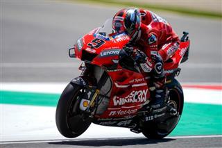 MotoGP. Петруччі виграв гонку в Італії, Маркес лише другий