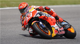 MotoGP. Маркес став переможцем етапу в Німеччині