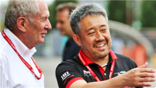 Марко: Honda не визначилась із планами на 2021 рік