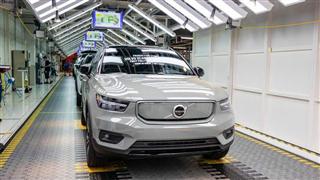Volvo змінила власний логотип