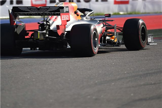 Red Bull привіз у Японію новітнє паливо