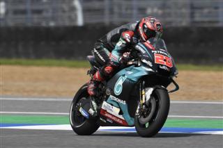 MotoGP. Куартараро виграв кваліфікацію в Таїланді, Россі - дев'ятий