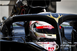 ATB змусила спонсора Haas змінити логотип і відкрити умови контракту
