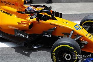 McLaren підписала угоду з British American Tobacco