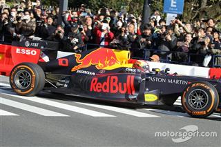 Галерея: демозаїзди Red Bull у Токіо